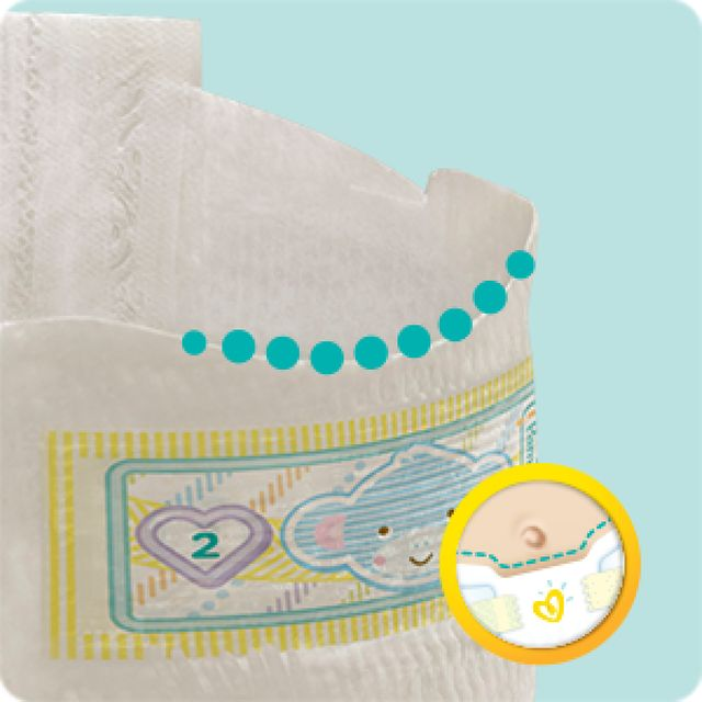 16-08-06-394335-Pampers-New Baby-CP_SI-05