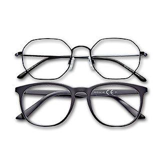 Prescription Glasses \u0026 Spectacles