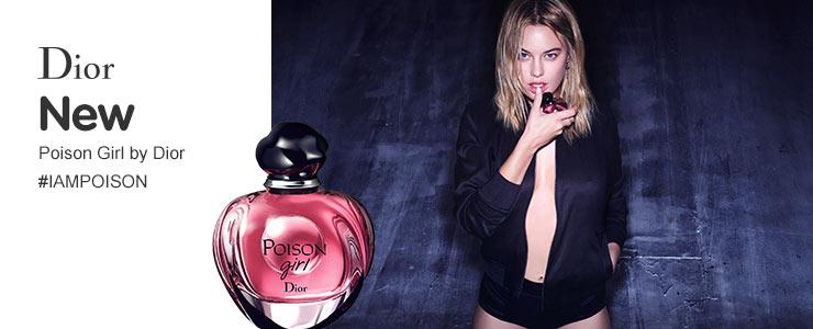 New Dior Poison Girl