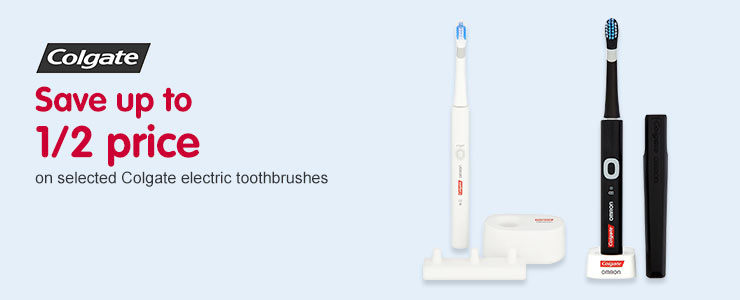 SUTHP on selected Colgate electric toothbrushes