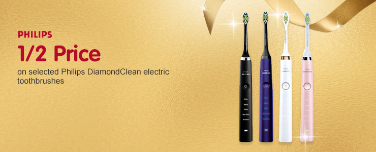 1/2 price across Philips Sonicare DiamondClean electric toothbrushes