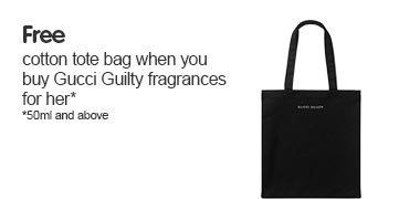 Gucci Guilty GWP