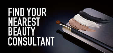 Find your nearest Beauty Consultant