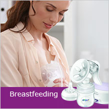 Philips Avent Breast Feeding
