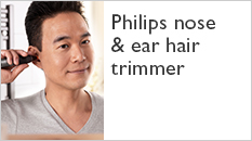 Philips nose and ear hair trimmer