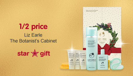 Liz Earle Star Gift