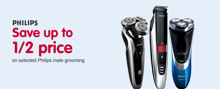 Save Up To 1 2 Price On Selected Philips Male Grooming