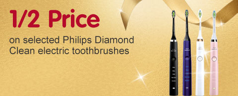 1/2 Price on selected Philips Diamond Clean electric toothbrushes