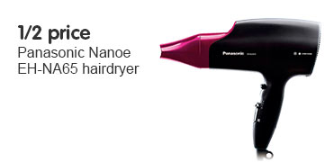 half price panasonic nanoe dryer